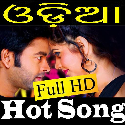 Odia film video song 2020 a to z