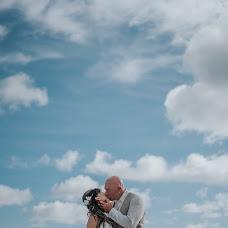 Wedding photographer Maciej Bogusz (papayawedding). Photo of 28.09.2018
