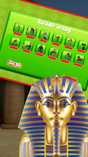 Clash of Pharaohs 1.7 screenshots 7