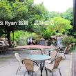百桂南陽人文景觀餐廳