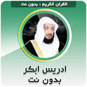 sheikh idris abkar offline quran icon