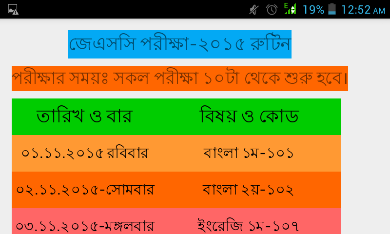 Exam Routine For JSC, JDC, PSC - Android Apps on Google Play