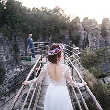 Hochzeitsfotograf Serhiy Prylutskyy (pelotonstudio). Foto vom 01.12.2018