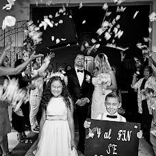 Fotógrafo de bodas John Palacio (johnpalacio). Foto del 13.07.2017