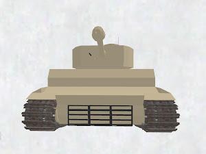 Tiger I (P)