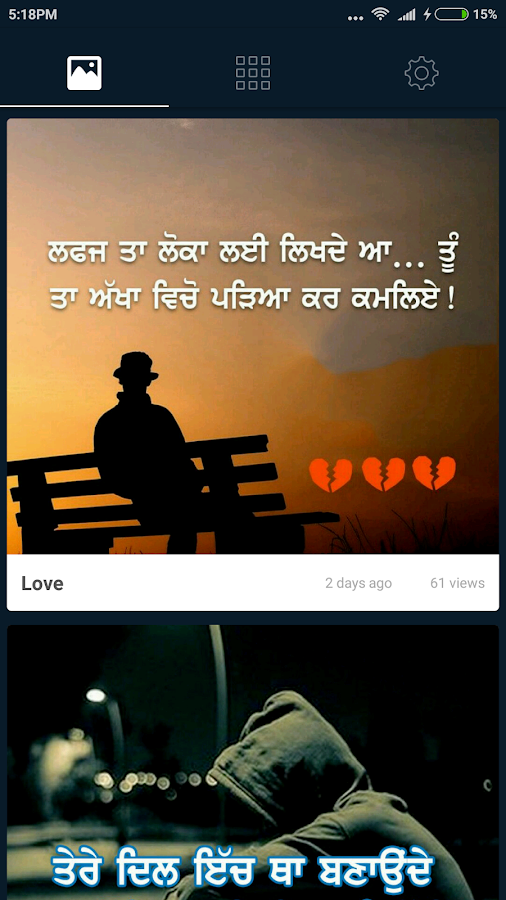 Punjabi Photos- screenshot