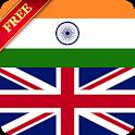 Offline English Hindi Dictionary icon