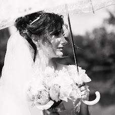 Свадебный фотограф Алиса Мяу (AlyssaMeow). Фотография от 16.09.2016