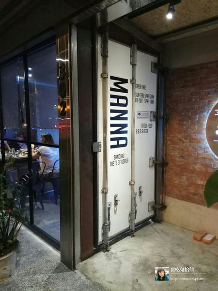 MANNA韓式烤肉專門店│不可錯過的韓式燒烤!道地豬五花讓你口水直流!大口吃肉好滿足~(附完整菜單 menu)