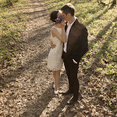 Wedding photographer Aleksey Onoprienko (onoprienko). Photo of 21.05.2013