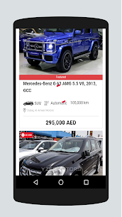 Dubai Used Car in UAE APK 2