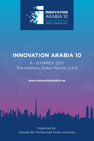 Innovation Arabia 10- screenshot