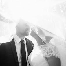 Wedding photographer Andrey Rodionov (AndreyRodionov). Photo of 20.03.2018