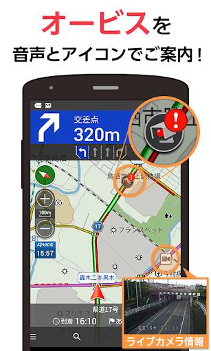 免費下載交通運輸APP|無料カーナビアプリ 最新の地図&駐車場の満空情報 app開箱文|APP開箱王