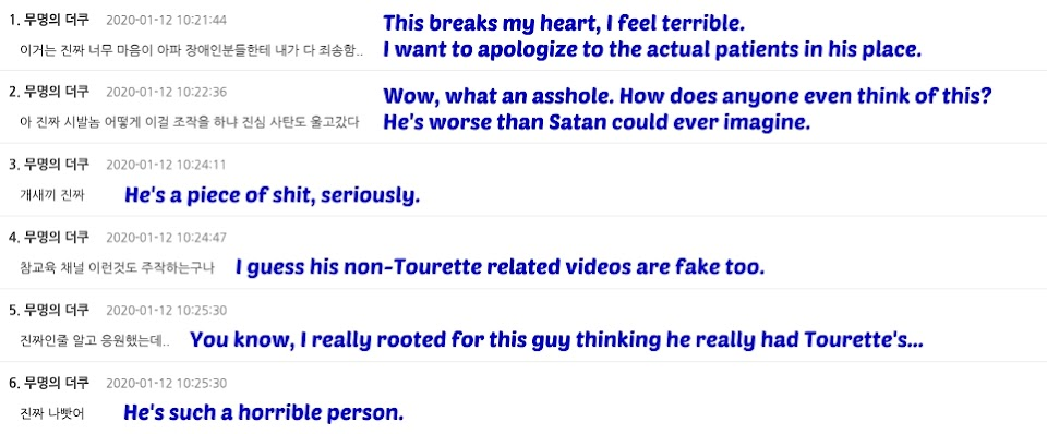 tourette comments