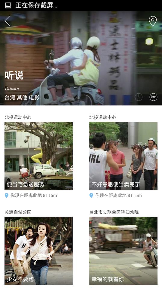 App下載推薦-中國爆紅的【Fotoplace足記】一鍵照片變電影!