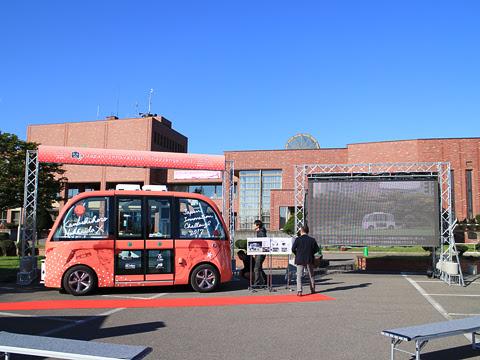 上士幌 自動運転バス実証実験_01