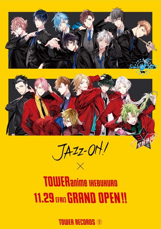 JAZZ-ON! x TOWERanime IKEBUKURO