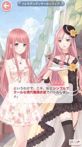 プリンセス級7-3