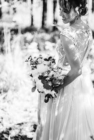 Bryllupsfotograf Darya Kukushkina (KukushkinaDari). Foto fra 19.06.2018