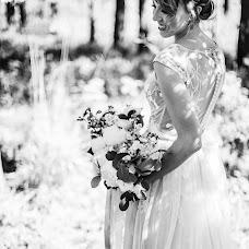 Fotografo di matrimoni Darya Kukushkina (KukushkinaDari). Foto del 19.06.2018