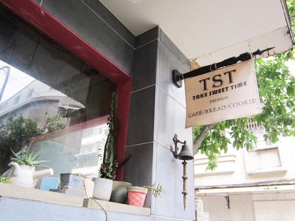 TST麵包坊 高雄文化中心附近悠閒假日早餐