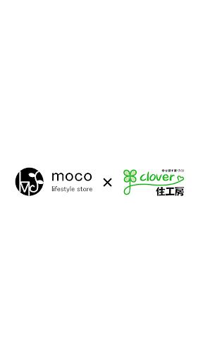 moco × clover