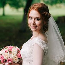 Wedding photographer Tonya Dokuchaeva (antoninadok). Photo of 20.10.2017