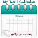 My Tamil Calendar