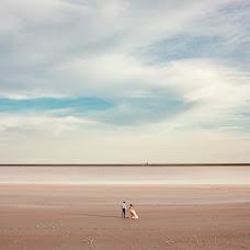 Wedding photographer Maksim Vorobev (Magsy). Photo of 17.11.2018