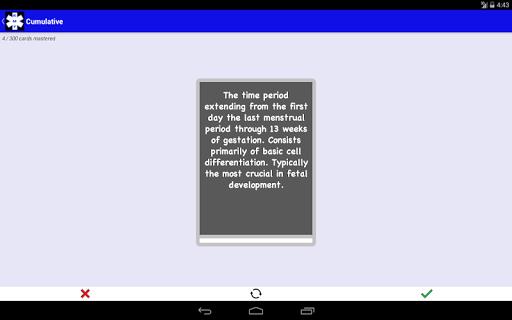 EMT Study - NREMT Test Prep screenshot 9