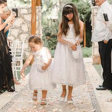 Wedding photographer Kristina Kislicyna (diptychstudio). Photo of 17.05.2018