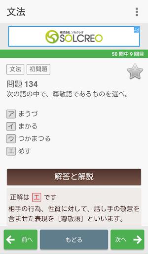u5927u5b66u5165u8a66u5bfeu7b56u554fu984cu96c6u301cu53e4u6587u301c 1.5.1 Windows u7528 5