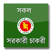 BD All Govt JOB News
