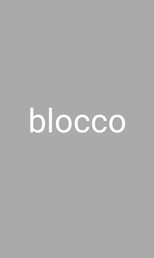 blocco-ブロック崩し