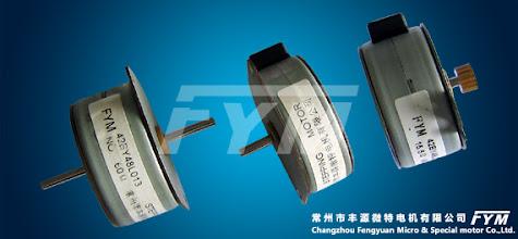 Photo: A primeira dificuldade é identificar as características do kit de motorização dual axis EQ3-2.  Nos motores consta a numeração 42PM48L.  Pesquisando na internet não se encontra nada.  Procurando por 42BY48L encontram-se vários motores similares provenientes da China.