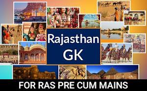 Rajasthan GK For RAS Pre Cum Mains 2019