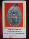 พระนาคปรกจเร ท่านเจ้าคุณนร พิมพ์นิยม ดาวกระจาย ปี2513 เนื้อทองแดง มีบัตรรับรอง
