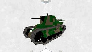 P11-M20 GC