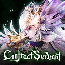 コンサヴァApp - ContractServant
