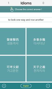 Korean Relay(Premium) - náhled