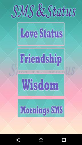 SMS Status