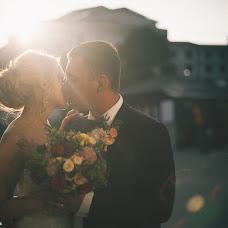 Wedding photographer Vyacheslav Morozov (VyacheslavMoroz). Photo of 04.09.2016