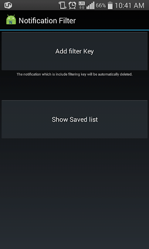 Notification cleaner filter