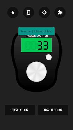 Digital Tasbeeh Counter 2.0.8 Screenshots 5