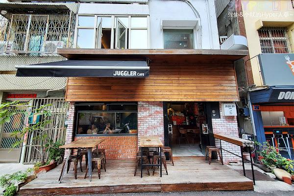 Juggler cafe│帶點小酒館風格的澳式早午餐,餐點食材和口味有花心思,早午餐控覺得許歡!