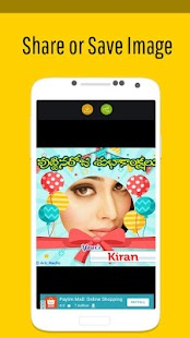 Telugu Birthday Photo Frames Greetings - náhled