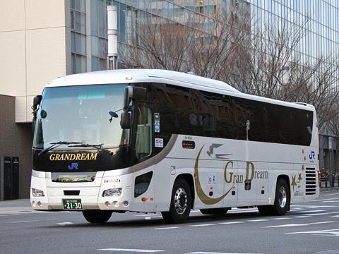 西日本JRバス「グランドリーム大阪/広島号」「グラン昼特急大阪/広島号」 2130