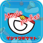 Theme Magic Pocket Blue cat