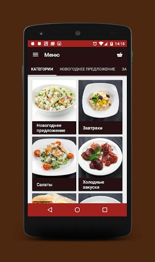 Чайхана Lounge №1 - Тольятти
